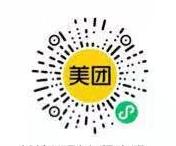 梅州嘉诚口腔 美团咨询